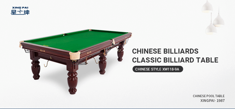 Xingpai Chinese Pool Table XW118-9A Standard Muku Economical American Home Table
