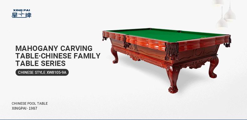 Xingpai Chinese Pool Table XW8105-9A Mahogany Carved Pool Table Home Customized Pool Table