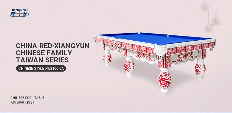 Xingpai Chinese Steel Library Billiard Table XW8106-9A Chinese Red Billiard Table Customized Family Billiard Table