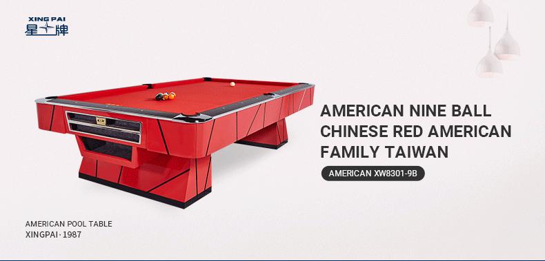 Xingpai American Pool Table XW8301-9B Fancy Nine Ball Pool Table 9 Ball Pool Table