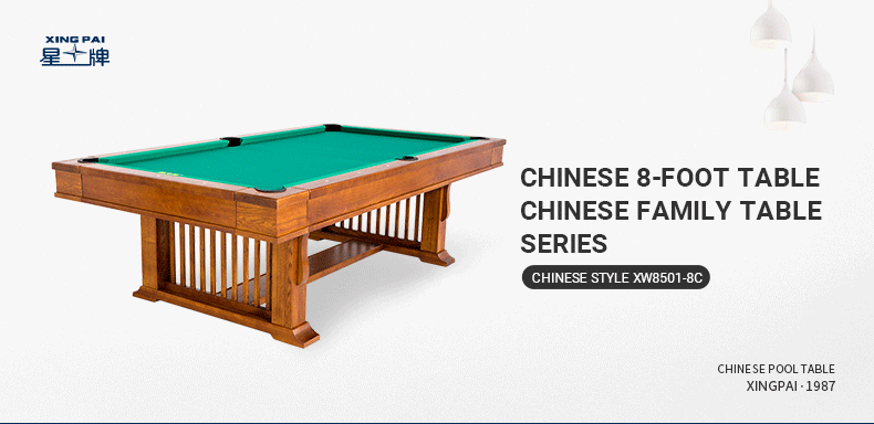 Xingpai household billiard table XW8501-8C multifunctional billiard table with dining table cover 8 feet family billiard table