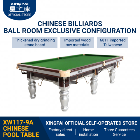 Xingpai Chinese Pool Table XW117-9A Standard Steel Warehouse Ball Room American Home Table