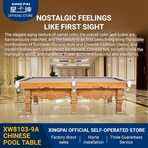 Xingpai Chinese steel library billiard table XW8103-9A family billiard table customization engraving billiard table