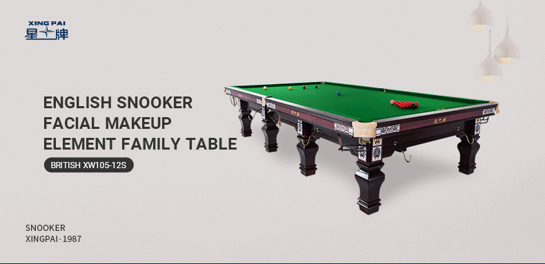 Xingpai British snooker table XW105-12S Facebook element billiard table