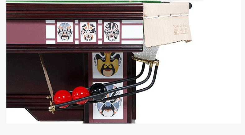 Xingpai British snooker table XW105-12S Facebook element billiard table