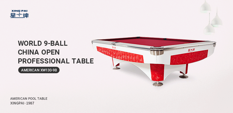 Xingpai American Billiard Table XW130-9B Fancy Nine Ball Table Xiangyun Carving Billiard Case