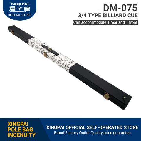 Xingpai billiard cue boxDM-075