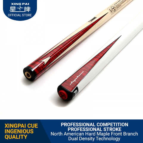 Predators  Chinese Pool Cue SNKP-ST4