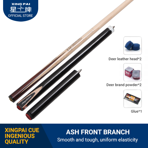 Predators Chinese Pool Cue SNKP-ST1