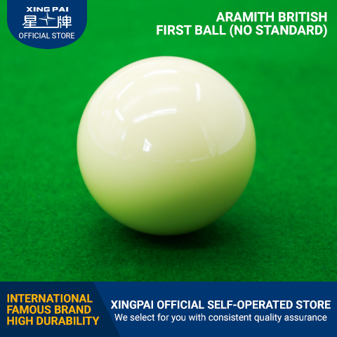 Amerlot English First Ball White ball ball