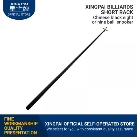 Xingpai billiard rack pole 145CM