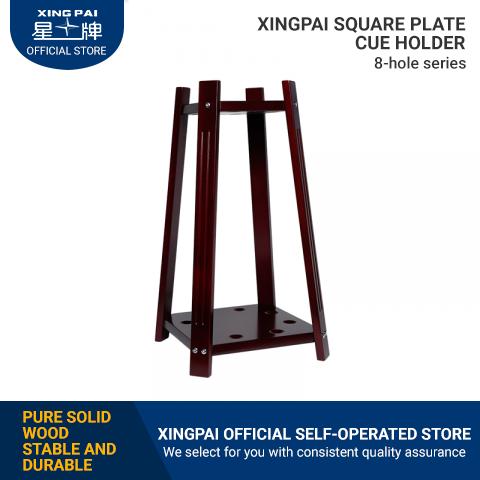 Xingpai XWQ-08 square plate cue holder