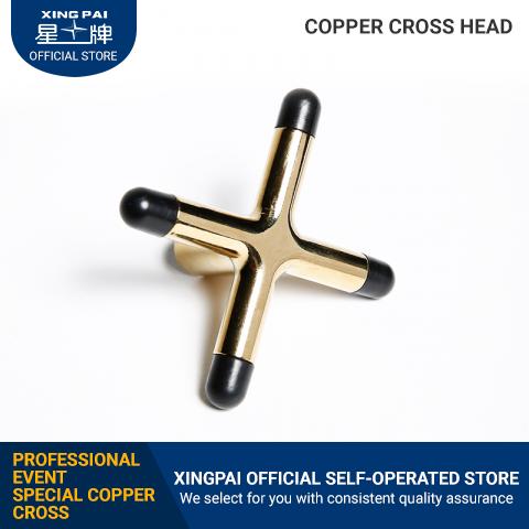 Xingpai frame head Alpine word frame head|Low mountain frame head|Climbing head|Snake head|Bronze cross billiard cue head