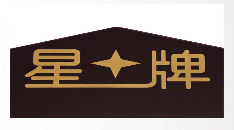 Xingpai XWR-01 Scoreboard