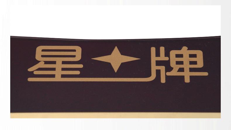 Xingpai XWR-03 Scoreboard