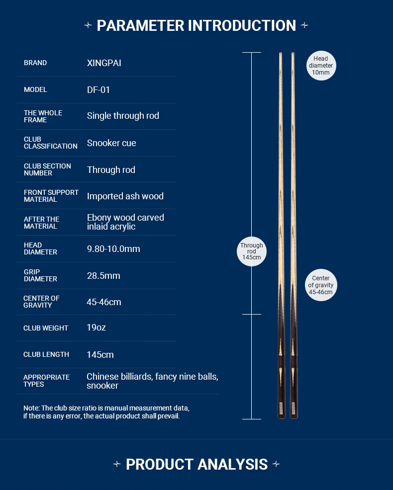 Xingpai billiard cue DF single pool cue