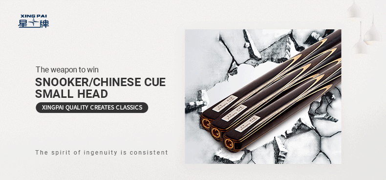 Traditional billiard cue Snooker cue