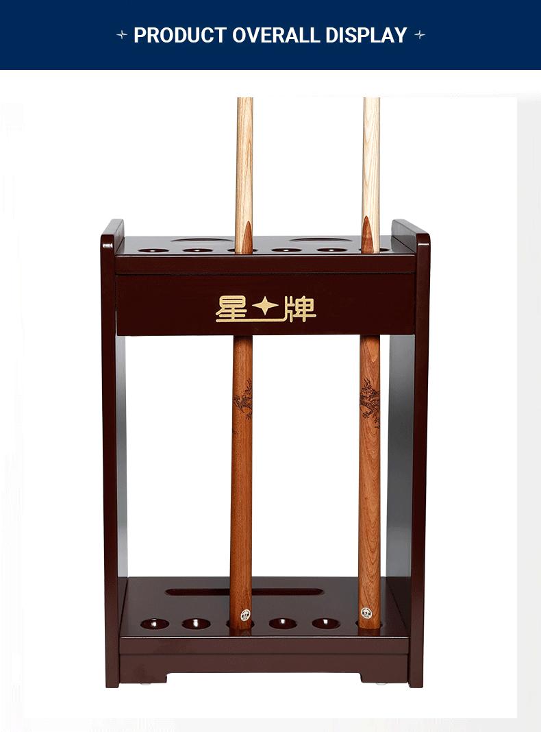 Xingpai XWQ-08 vertical falling earth pole holder