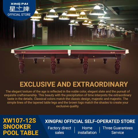 Xingpai British billiard table Snooker steel library billiard table XW107-12S ball room economy table