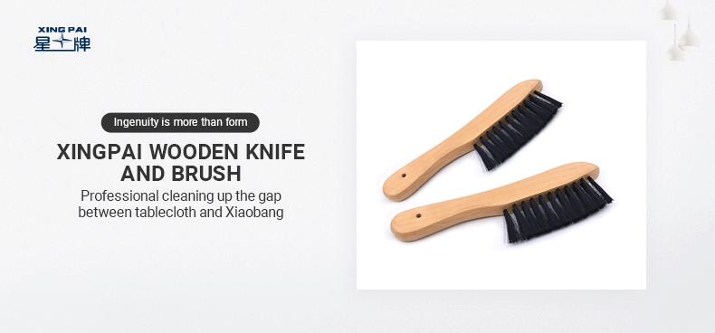 Xingpai Knife Handle Billiard Table Brush