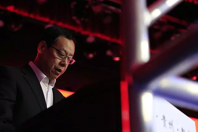 """The 2018 CBSA """"Xingpai·Kangxi Prosperity"""" Chinese Billiards China Grand Prix opened in Duyun, Guizhou!"""