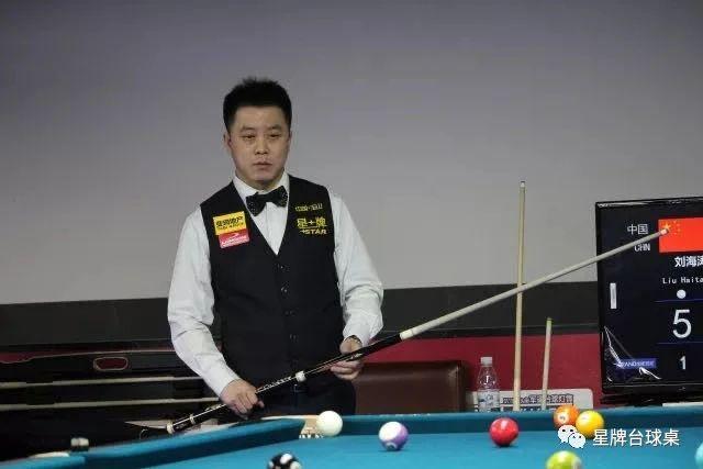 Liu Haitao: Before conquering Yushan, conquer the heads-up match