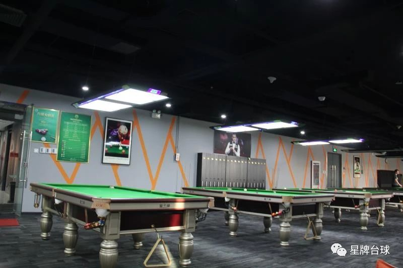 Tianjin 2020 Chinese Billiards Open will start this Friday!