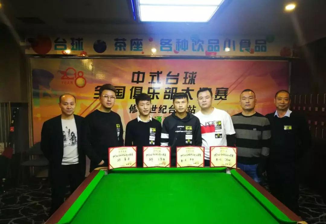 Chinese Billiards National Club Grand Prix, Jiangxi Xiushui Station, Yunnan Xiangyun Station, Yunnan Xishuangbanna Station ended successfully